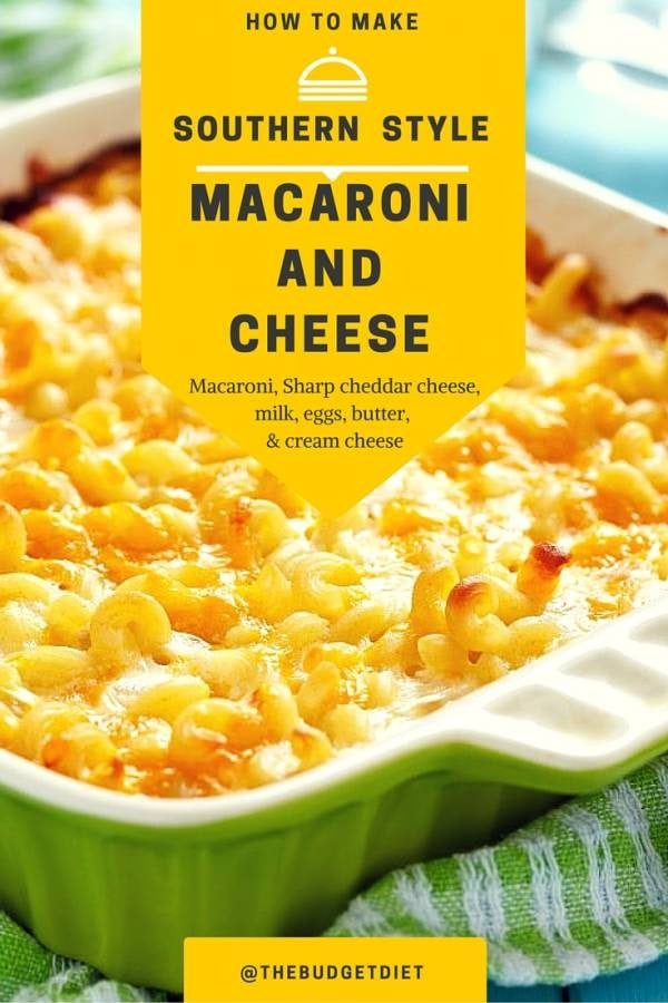 Homemade Macaroni and Cheese - Southern Baked Macaroni and Cheese