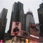 new york city free events